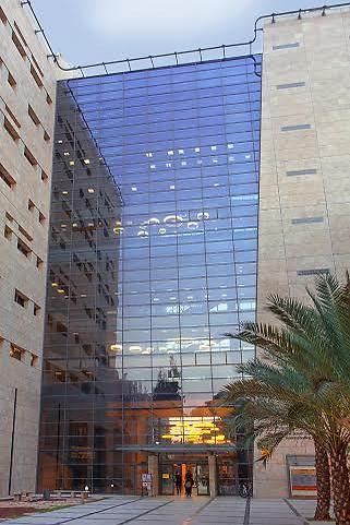 המכון לננו טכנולוגיה  וחומרים מתקדמים באוניברסיטת בר אילן (צילום: דוברות אוניברסיטת בר אילן)