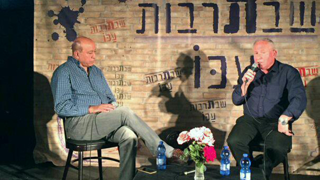 MKs Bahloul and Dichter at Acre cultural event (Photo: Yoel Feldman)