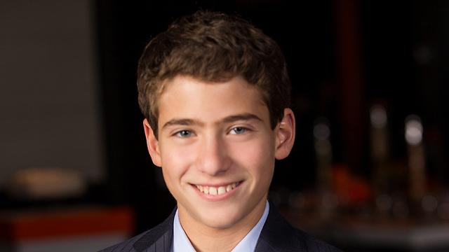 Bar Mitzvah boy Noah Helfstein