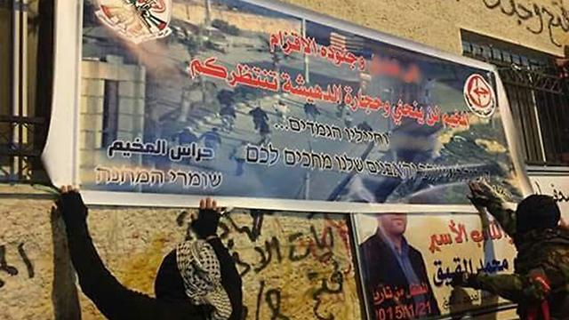 3 years' imprisonment for incitement (Photo: IDF Spokesperson) (Photo: IDF Spokesperson)