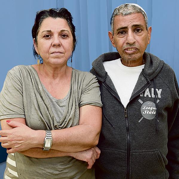 """התווכחנו, דיברנו וצרחנו. אילנה ראדה ובעלה שמואל ז""""ל"""