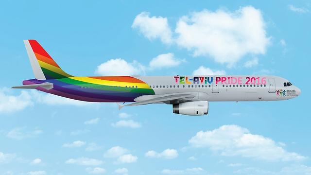 מטוס הגאווה. לא ייצא לפועל? ()