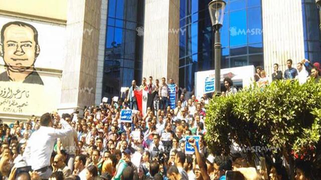Demonstration opposing the island-transfer deal, Egypt.