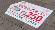 צילום: דוברות עיריית תל אביב יפו