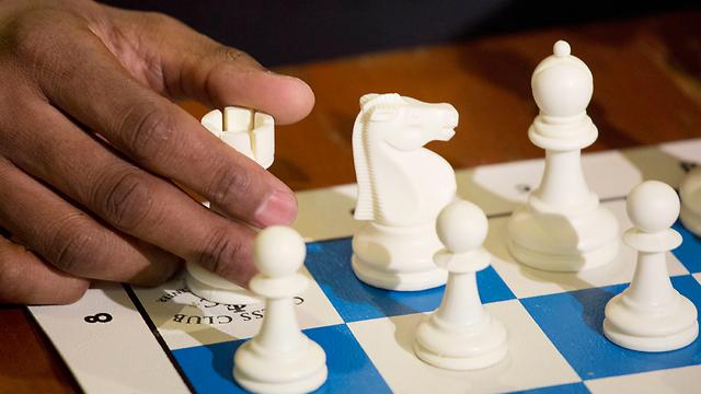 Шахматы. Фото: АР