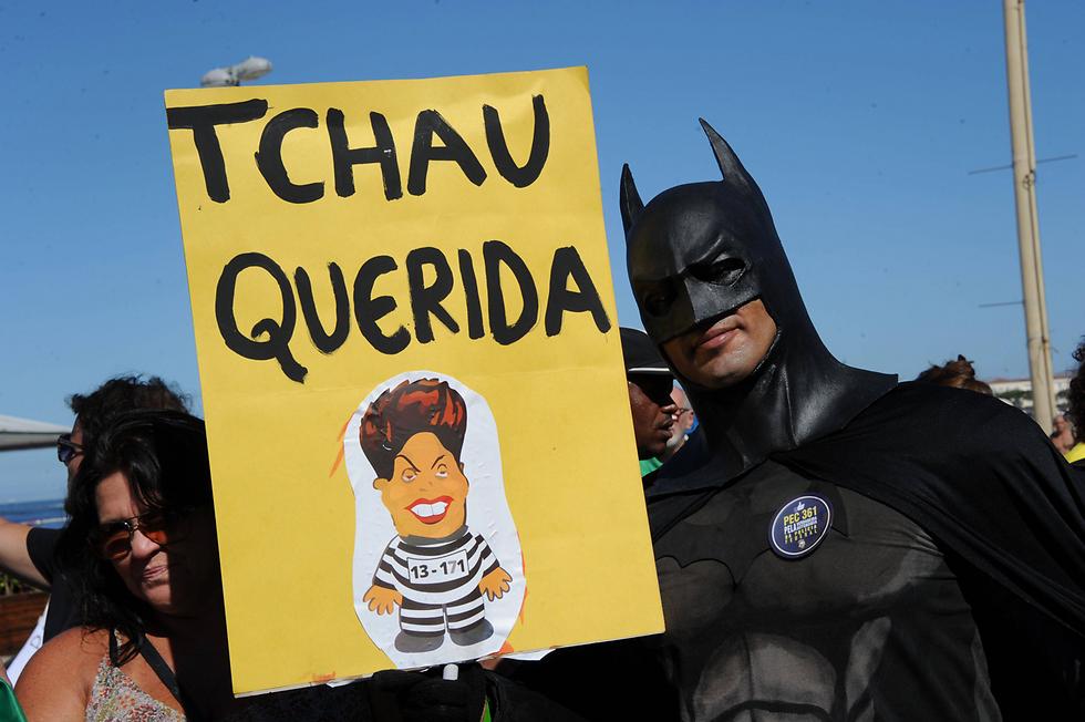 מתנגדי הנשיאה נפרדים ממנה (צילום: AFP) (צילום: AFP)