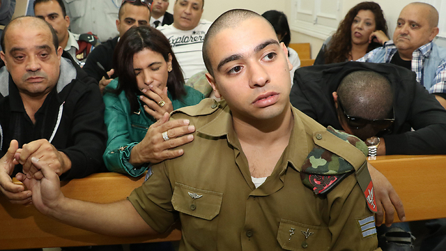 Sergeant Elor Azaria (Photo: Shaul Golan)