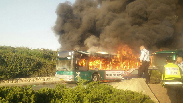 One of the buses on fire (Photo: Yarden Laytner) (Photo: Photo: Yarden Laytner)