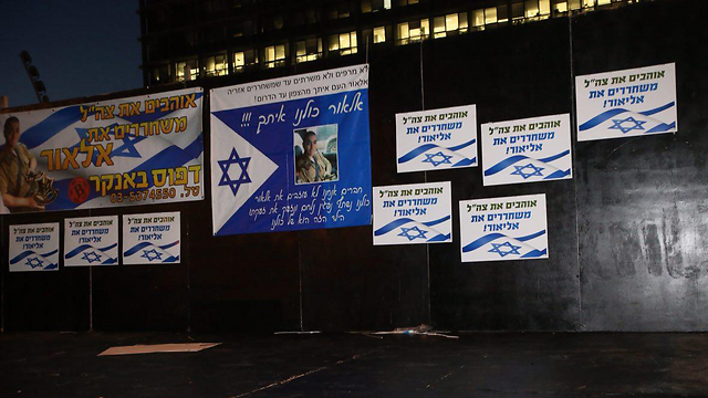 Signs at Rabin Square in support of Sgt. Azaria (Photo: Motti Kimchi)