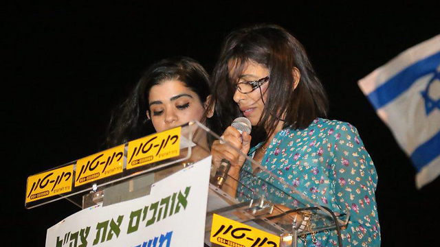 Elor's mother and sister speaking (Photo: Motti Kimchi)