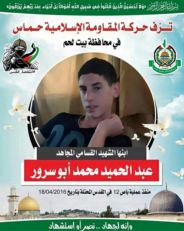 Hamas martyrdom poster for Abd al-Hamid Abu Srur, the terrorist responsible for J'lem bus attack