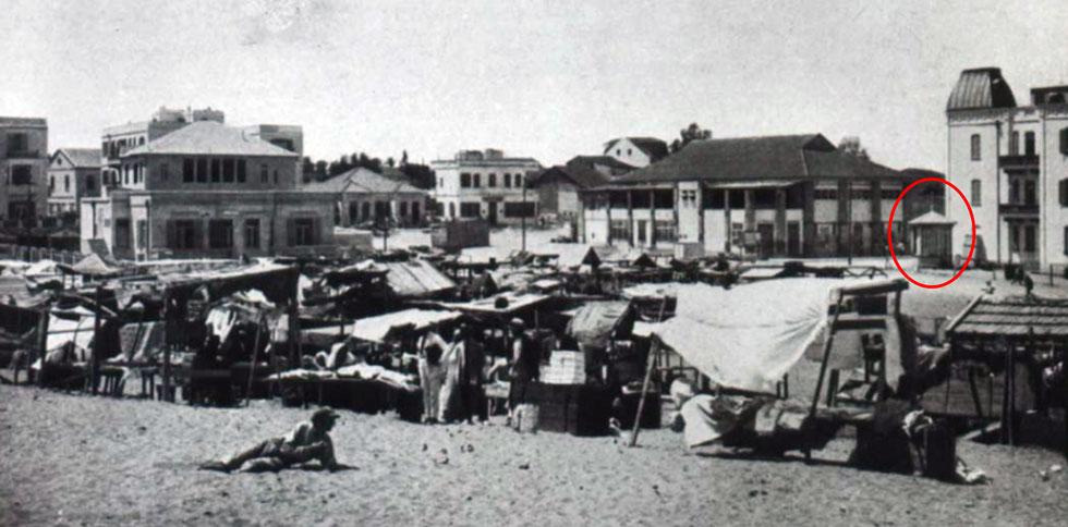 כך נראתה השכונה בשנות ה-20 של המאה הקודמת. מוקף בעיגול אדום: הקיוסק (צילום: לנדוור ג'ורג', אוסף פולנדר באדיבות ארכיון עירוני תל אביב-יפו)