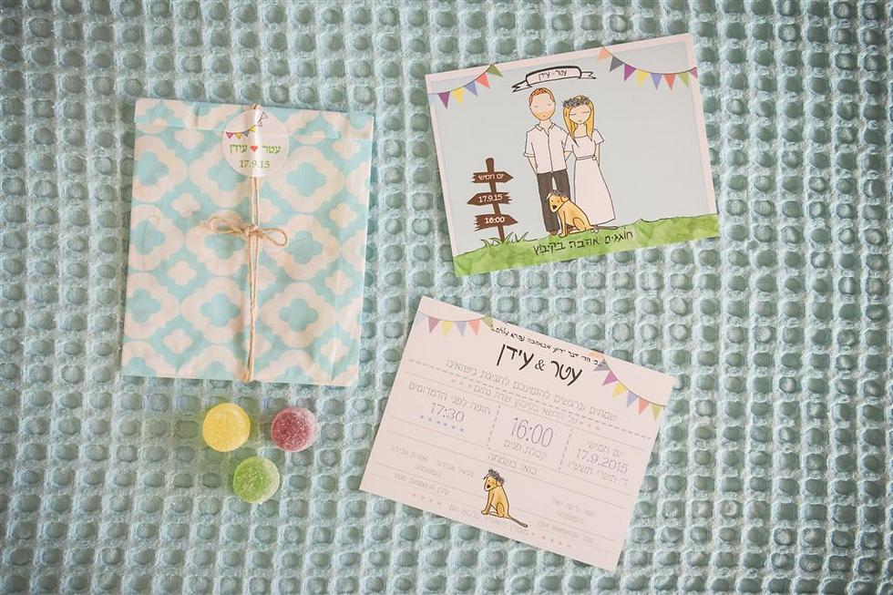 הזמנת החתונה (צילום: עמרי אילת) (צילום: עמרי אילת)