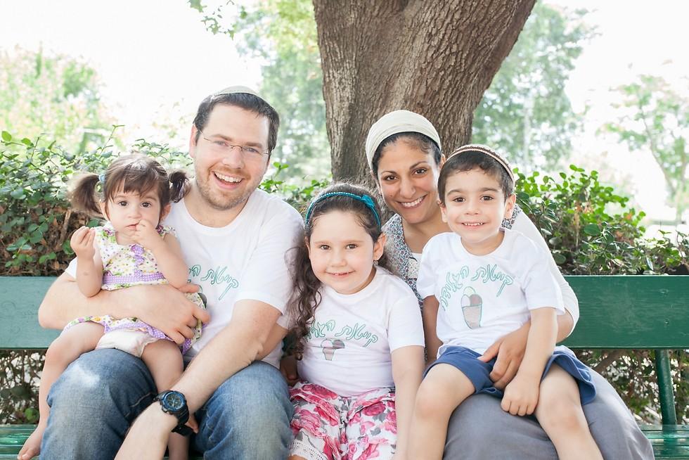 משפחת פסו. מיהוד לנתיבות (צילום עצמי) (צילום עצמי)