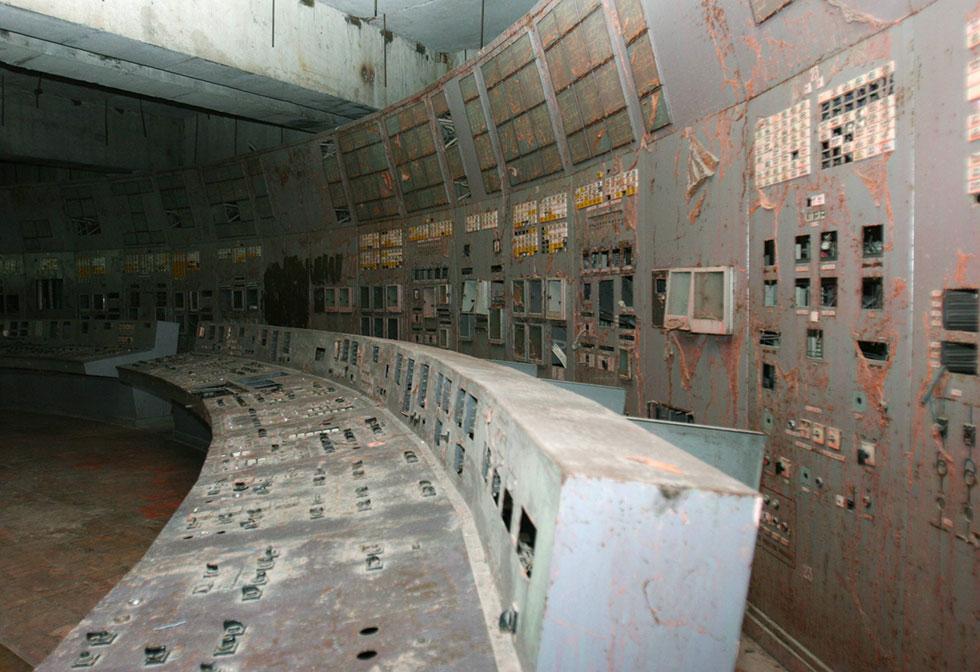 Чернобыль. Фото: МСТ