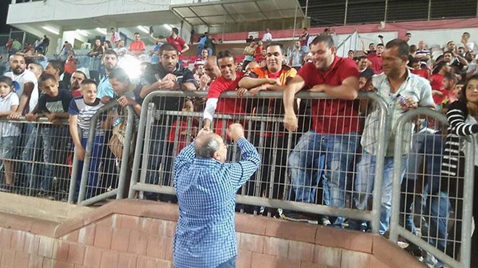 Tibi with Bnei Sakhnin supporters