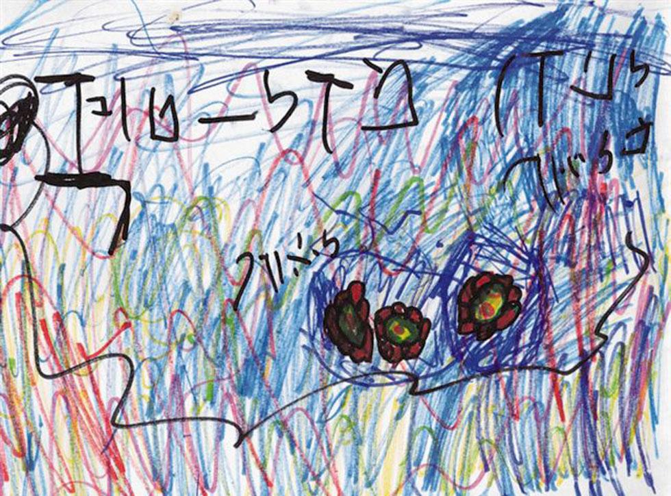 """הציור של ליאור, שהוא, לפי הוריו: """"ילד בלתי אפשרי"""""""