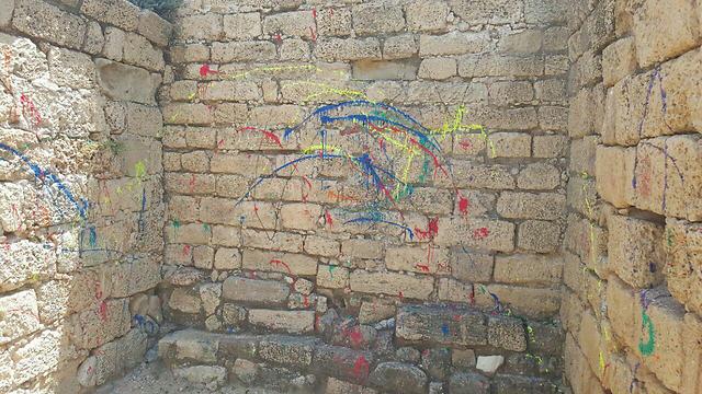 Paint left behind (Photo: Orel Ezra)