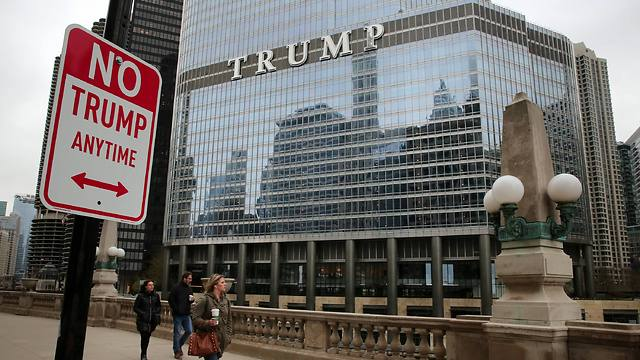 מגדלי טראמפ בשיקגו (צילום: MCT) (צילום: MCT)