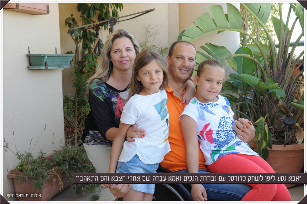 (צילום: ישראל יוסף)
