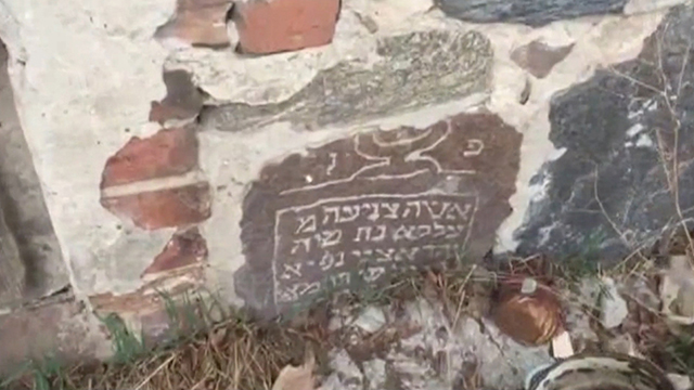 House walls in Poland built from Jewish tombstones