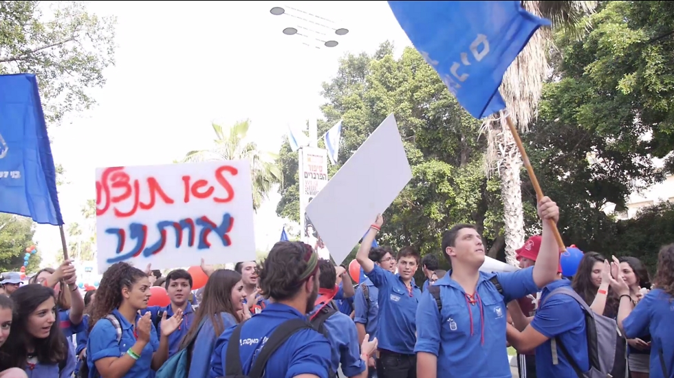 תהלוכת ה-1 במאי של הנוער העובד.