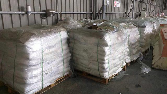 החומר הוסתר במשלוחי המלח (צילום: מכס ניצנה) (צילום: מכס ניצנה)