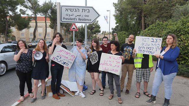 Victims of sexual assault protesting against pardoning Katsav outside the President's Residence in Jerusalem (Photo: Gil Yohanan)
