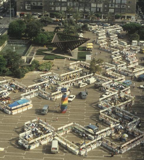 שבוע הספר בכיכר מלכי ישראל, כשהאנדרטה היא כבר נקודת ציון מרכזית (צילום: שלום בר-טל)