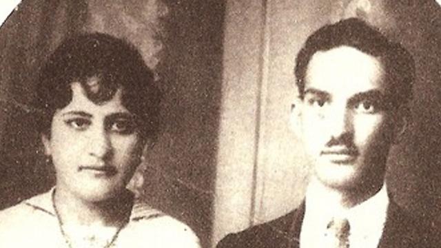 Gattegno's parents (photo from Nata Gattegno's private collection)