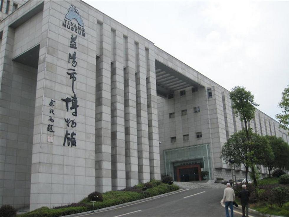 המוזיאון ובו היכל שלם על שמו של פנגשאן בייאנג בסין (צילום: (yin yingjie (jet yin) ()