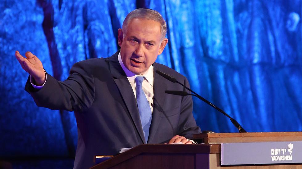 Prime Minister Benjamin Netanyahu speaking at the ceremony (Photo: Gil Yohanan)