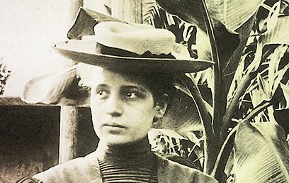 ליזה מייטנר  (מתוך ויקיפדיה) (מתוך ויקיפדיה)