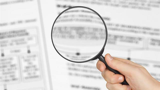כמו בכל חוזה: קראו את כולו כולל האותיות הקטנות לפני שתחתמו (צילום: shutterstock) (צילום: shutterstock)