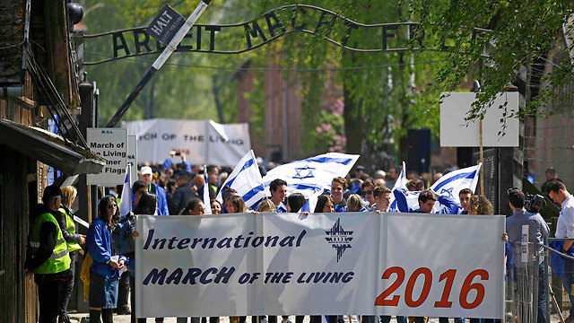 Last year's March of the Living (Photo: Reuters)