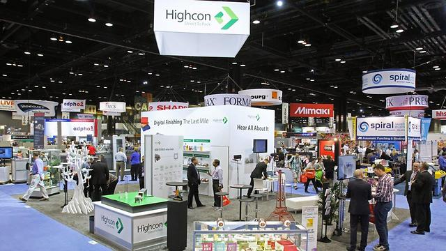תערוכת דרופה  (צילום: HighCon) (צילום: HighCon)