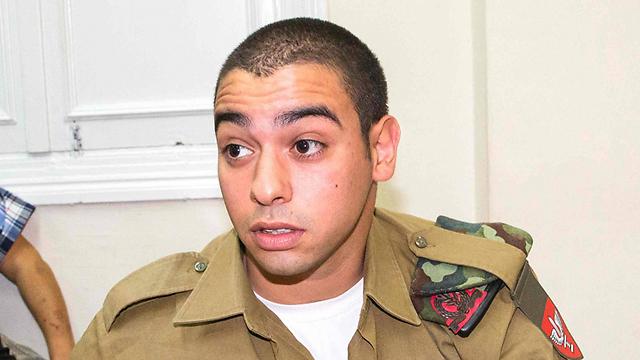החייל היורה אלאור אזריה (צילום: AFP) (צילום: AFP)