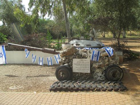 קרית אונו: לזכר סרן מירון אלתגר, שנפל במלחמת יום הכיפורים והוענק לו צל''ש הרמטכ''ל (צילום: Avishai Teicher,cc)