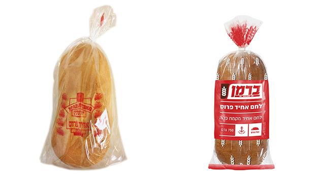 לחם אחיד של ברמן באריזתו המקורית בעבר, לעומת המוצר הפרוס כיום  ()
