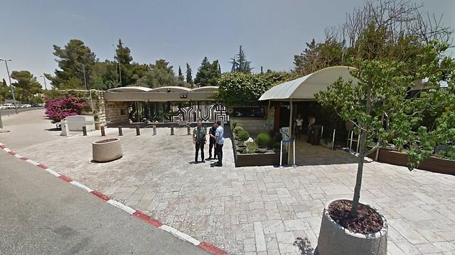 בית הנשיא בירושלים (צילום: Google street view) (צילום: Google street view)