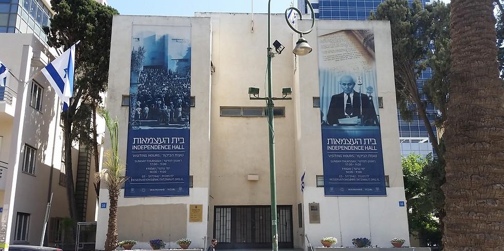 בית דיזנגוף בתל-אביב (צילום: ליאור פז) (צילום: ליאור פז)