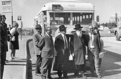 26.11.1967 - חנוכת הקו הראשון לכותל המערבי, לאחר שחרורו במלחמת ששת הימים (ארכיון אגד) (ארכיון אגד)