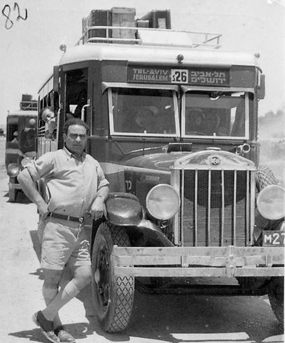 1936 - קו ירושלים-תל אביב, בתקופת המנדט הבריטי (ארכיון אגד) (ארכיון אגד)