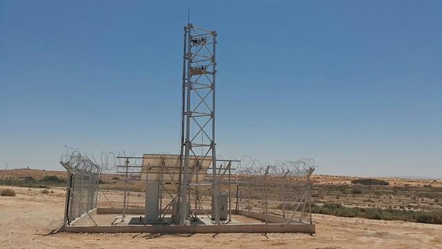 Magna's radar (Photo: Magna)