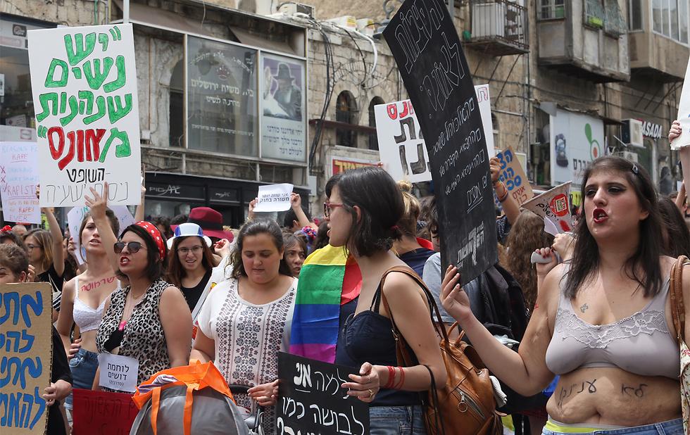 Шествие проституток 8 марта