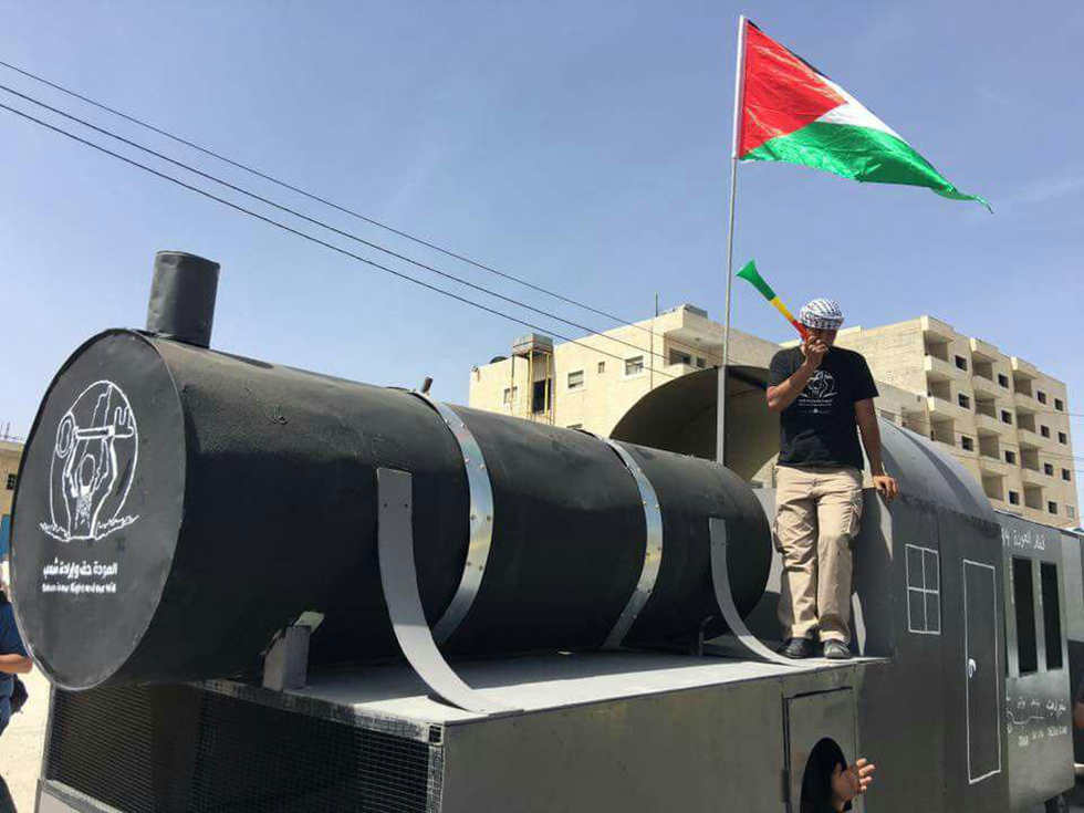 The 'return train' on Nakba Day in the West Bank