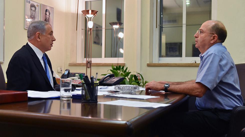 יעלון ונתניהו. פעילי הליכוד כועסים (צילום: אריאל חרמוני, משרד הביטחון) (צילום: אריאל חרמוני, משרד הביטחון)