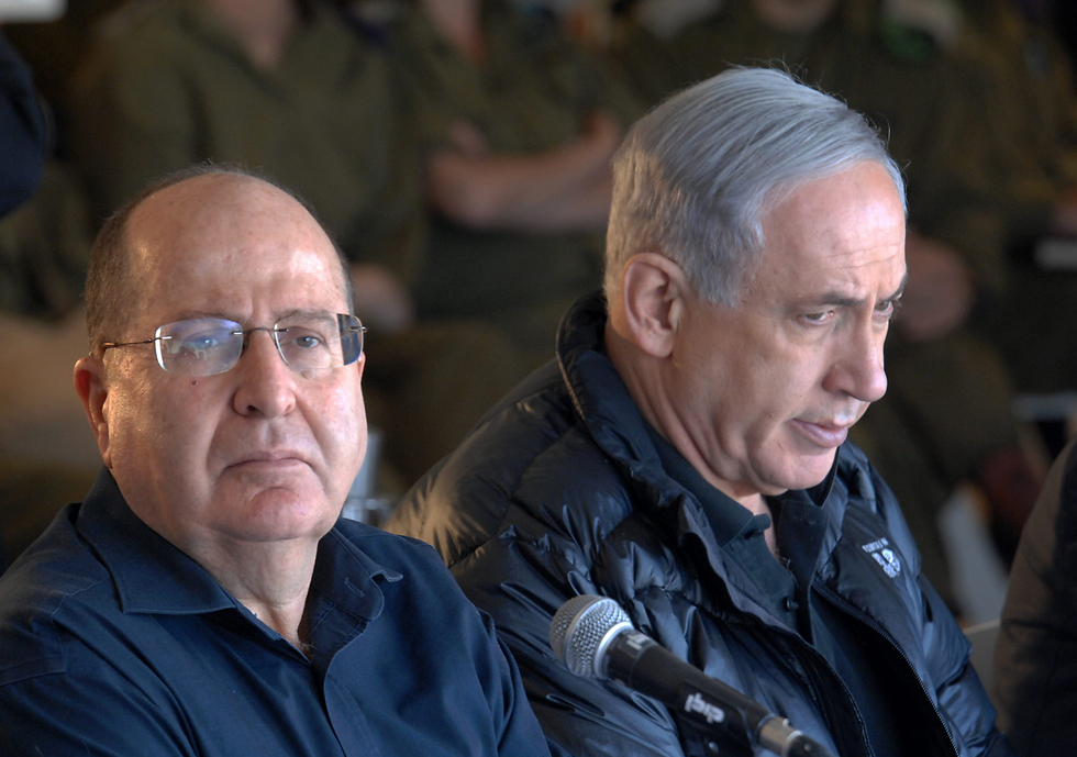 Ya'alon (L) and Netanyahu (file photo) (Photo: Haim Horenstein)
