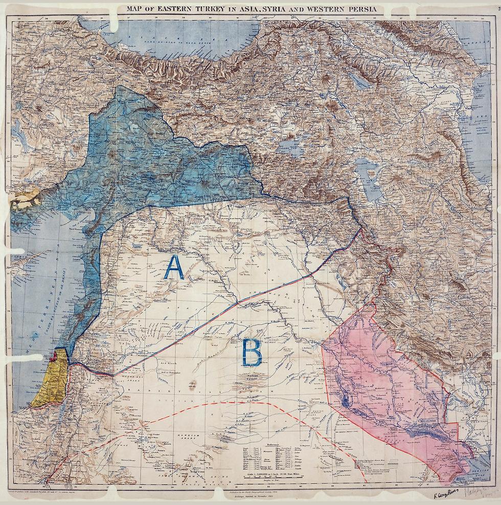 """המפה המקורית של """"הסכם סייקס-פיקו""""  ()"""