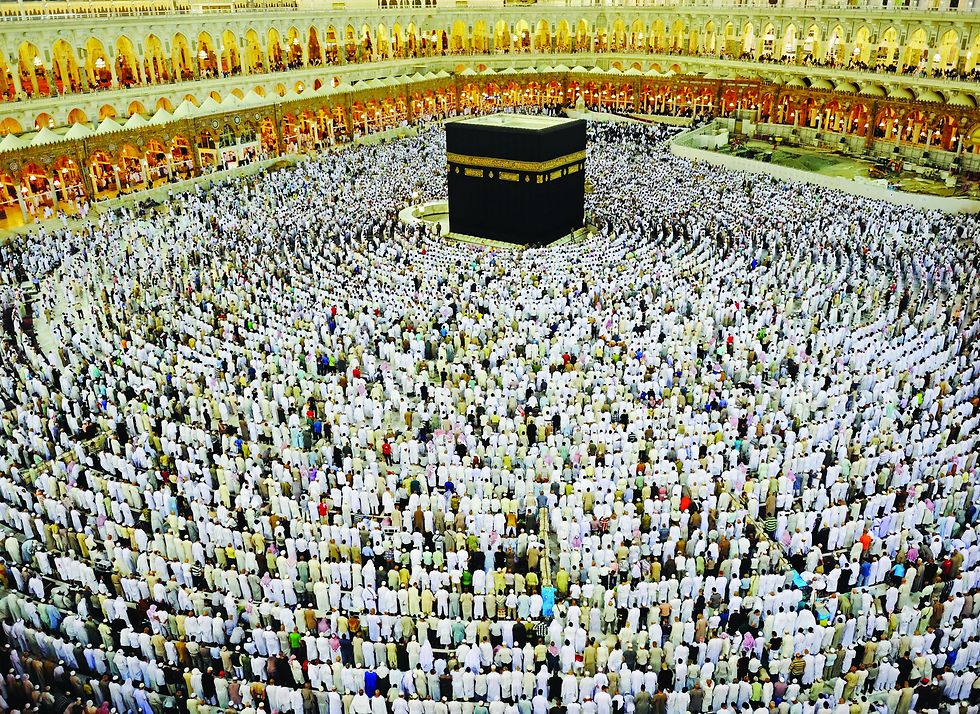 The Kaba'a in Mecca (Photo: Shutterstock)